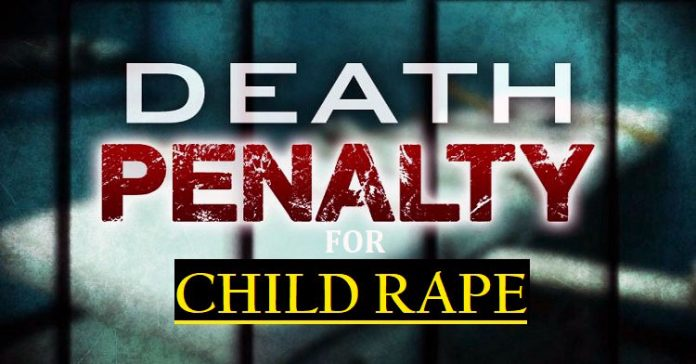 Union Cabinet clears ordinance awarding death penalty for child rape - Criminal Law (Amendment) Ordinance, 2018