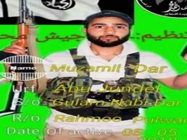 One more Pulwama youth 'joins militancy'