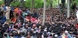 Thousands participate in funeral prayers of Sadam Padder, Bilal