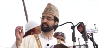 At Eidgah, Mirwaiz says peace can't be created in a vacuum