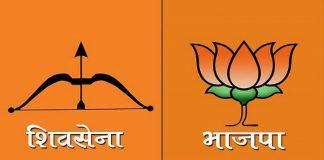 Shiv Sena - BJP
