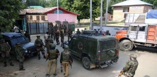 Pulwama Militant Attack