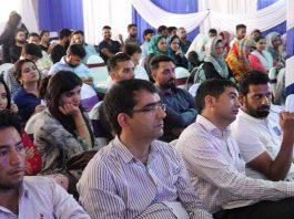 The Inaugural GloBil's Bio-Entrepreneurship Summit