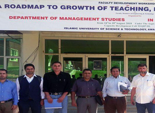 IUST organizes 3-day faculty development workshop