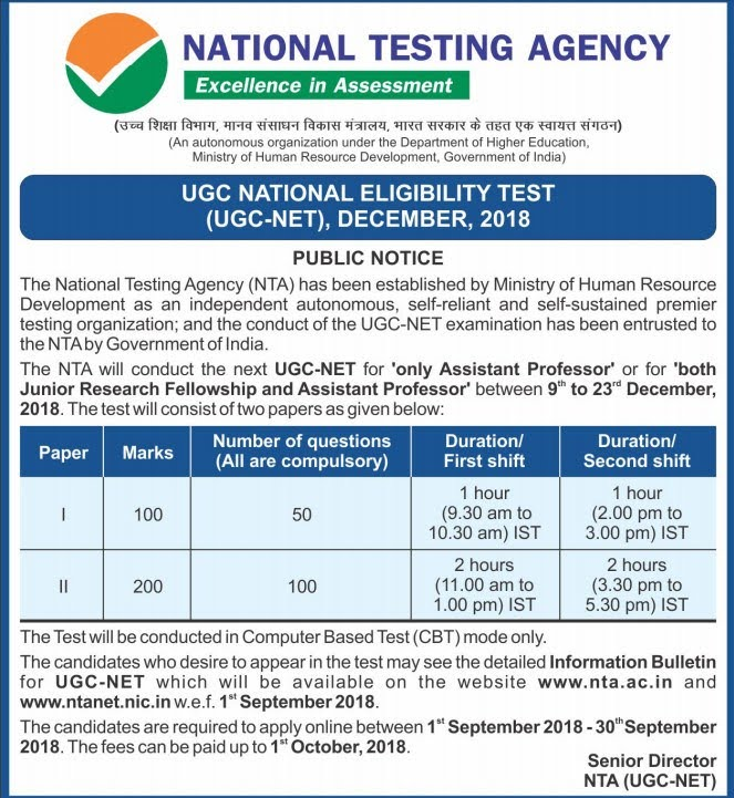 Official Notice released by NTA with regard to the announcement of Time Duration and the last date for paying the Application Fee of UGC NET December 2018
