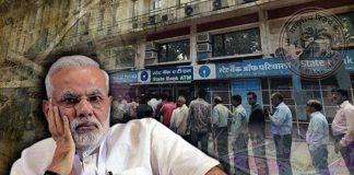 Demonetisation - PM Modi