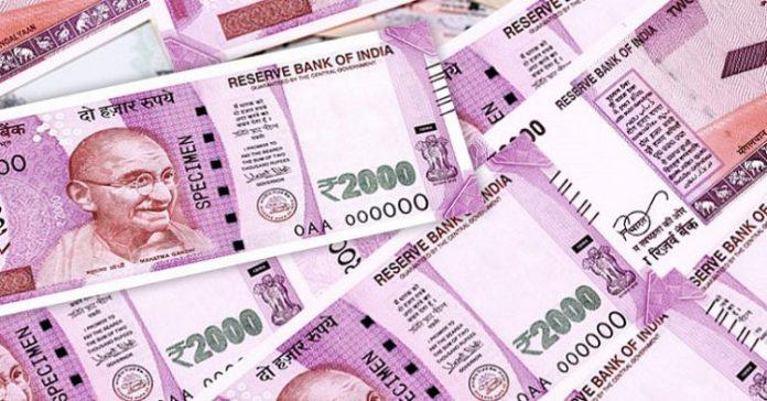 Indian Rupee (INR)