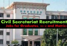 J&K Legislative Council Recruitment 2018 for 28 Posts