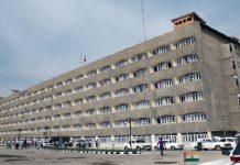 J&K Civil Secretariat (Srinagar)