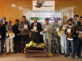 Hameed Ullah Hameed's two books released in Pulwama