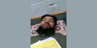 Tariq Ahmed Sheikh of Pulwama who alleged torture by government forces