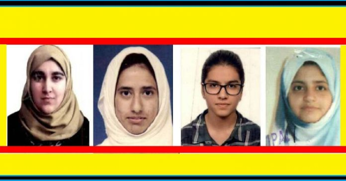 Girls bag top positions in JKBOSE Class 12th Results