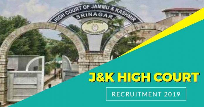 J&K High Court Recruitment 2019