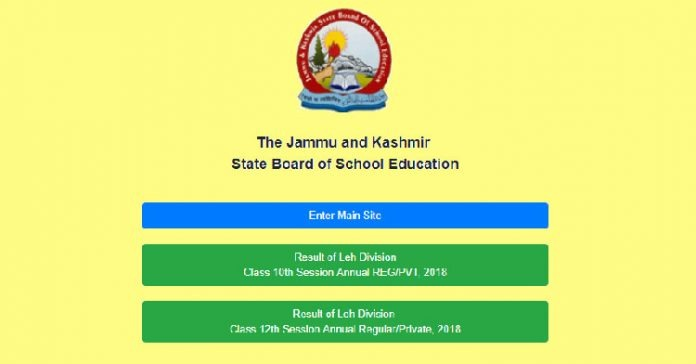 JKBOSE Class 10th, 12th Annual Exam Result 2018 for Leh declared!